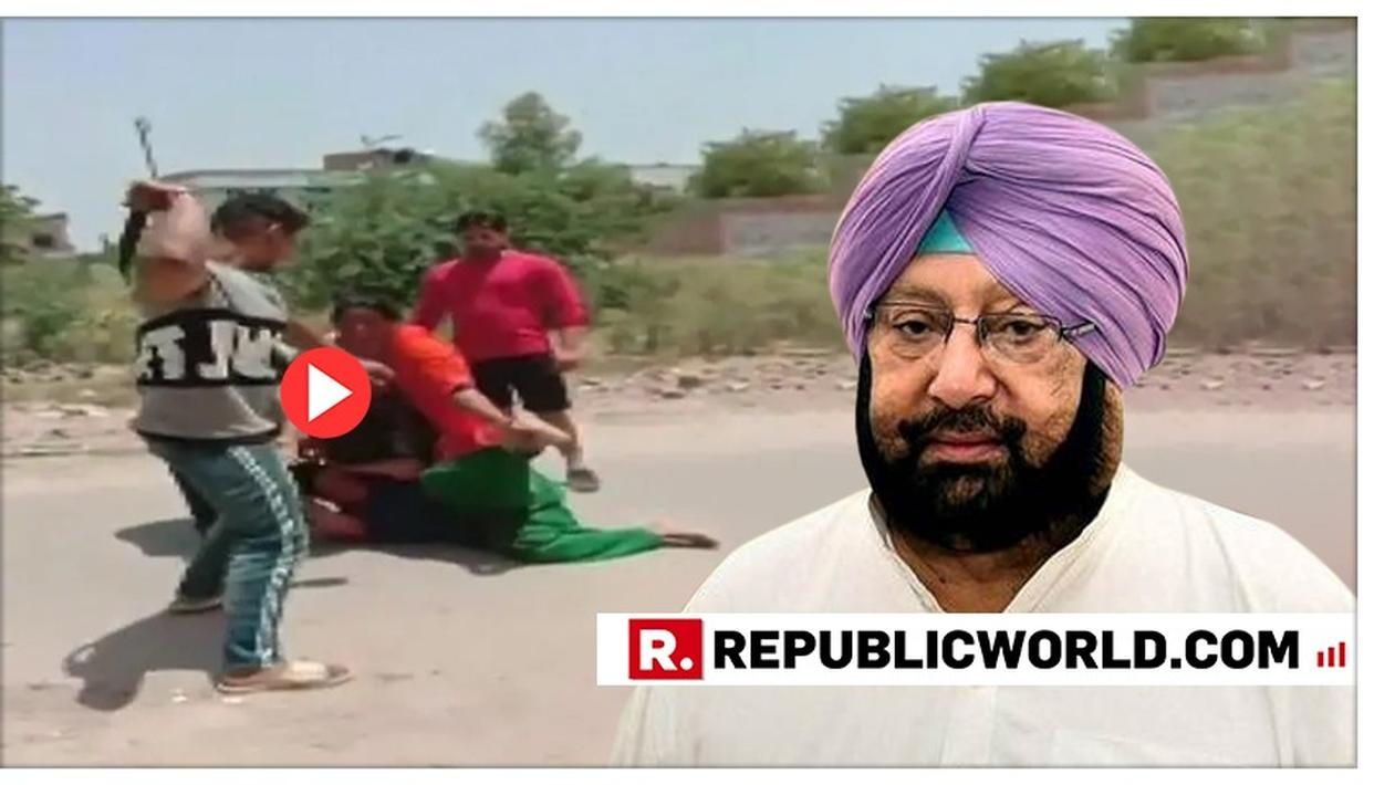 WATCH: PUNJAB CM CAPTAIN AMARINDER SINGH CONDEMNS THE SHOCKING VIDEO OF LOCAL CONGRESS LEADER'S BROTHER THRASHING A WOMAN