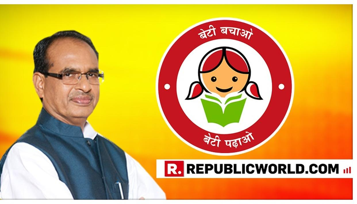 FORMER MADHYA PRADESH CM SHIVRAJ SINGH CHOUHAN ANNOUNCES FORMATION OF 'BETI BACHAO' COMMITTEE TO ENSURE WOMEN SAFETY