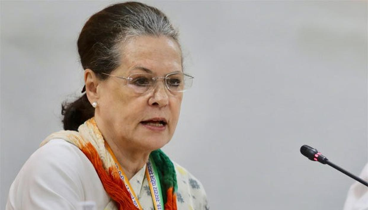 SONIA GANDHI TO CHAIR MEETING TO DISCUSS STRATEGY FOR ONGOING PARLIAMENT SESSION