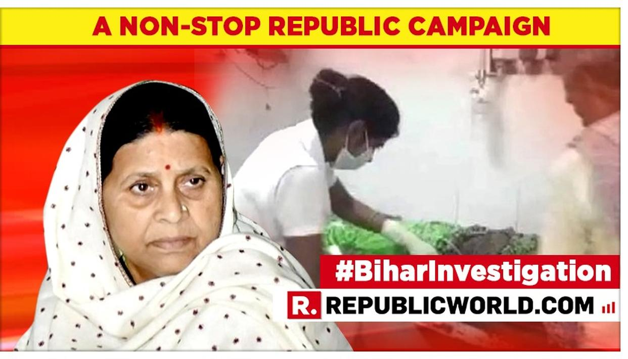 'CHILDREN MURDERED IN NAME OF FEVER DUE TO IRRESPONSIBLE GOVERNMENT', SAYS FORMER BIHAR CM RABRI DEVI AS DEATH TOLL DUE TO ENCEPHALITIS REACHES 129