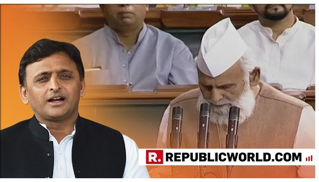 'NO MOTHER GREATER THAN MOTHER EARTH,' SAYS SP CHIEF AKHILESH YADAV OVER HIS PARTY'S MP SHAFIQUR REHMAN'S REFUSAL TO SAY 'VANDE MATARAM' WHEN PRODDED DURING LOK SABHA OATH-TAKING
