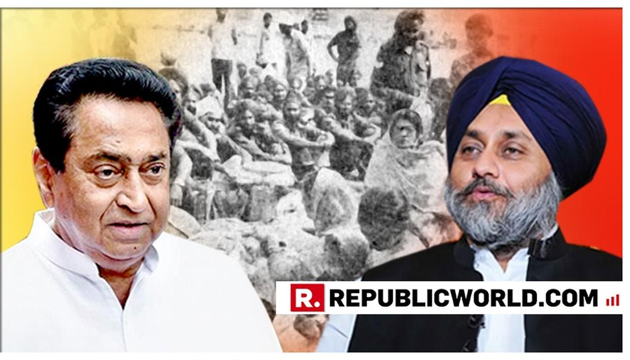'MHA TAKES COGNISANCE OF COMPLAINT AGAINST KAMAL NATH' SAYS AKALI DAL, ADDS 'WILL MEET SIT & GIVE NAMES OF WITNESSES'