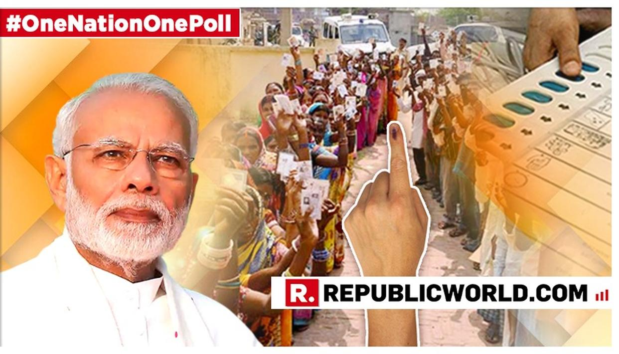 WATCH: PM MODI TO CONSTITUTE COMMITTEE TO EXPLORE 'ONE NATION-ONE POLL' REFORM, 24 OF 40 INVITED PARTIES SHARE VIEWS. DETAILS HERE