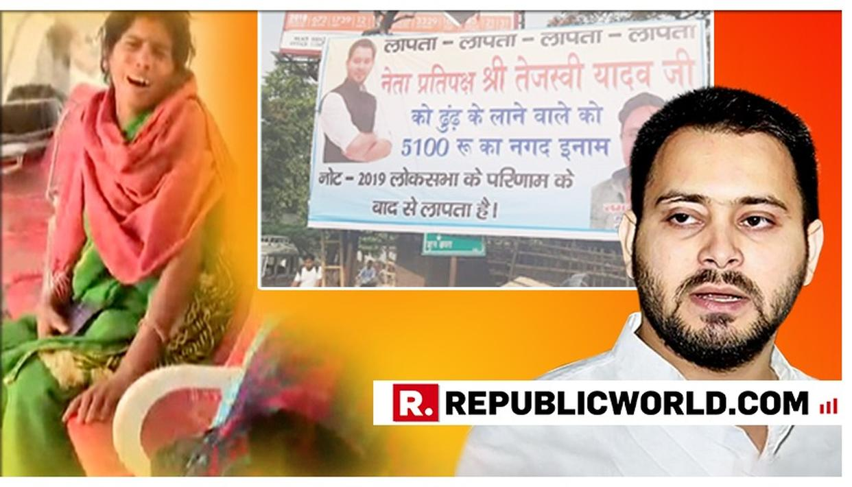 BIHAR MEDICAL CRISIS: POSTERS OFFERING REWARD TO ANYONE WHO FINDS RJD LEADER TEJASHWI YADAV CROP UP IN MUZAFFARPUR