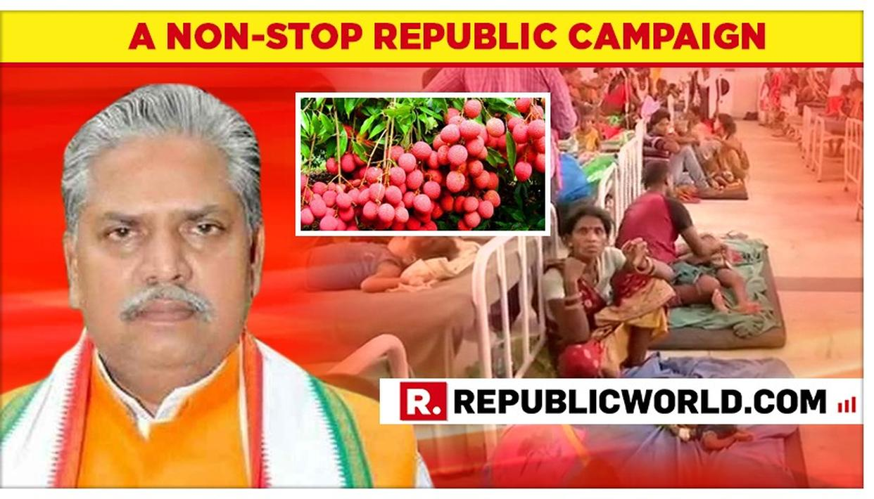 WATCH: BIHAR MINISTER CLAIMS 'CONSPIRACY TO DEFAME LITCHI' AMID ENCEPHALITIS OUTBREAK IN THE STATE