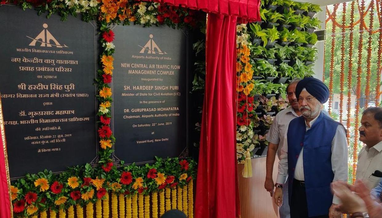 PURI INAUGURATES CENTRAL COMMAND CENTRE FOR AIR TRAFFIC FLOW MANAGEMENT