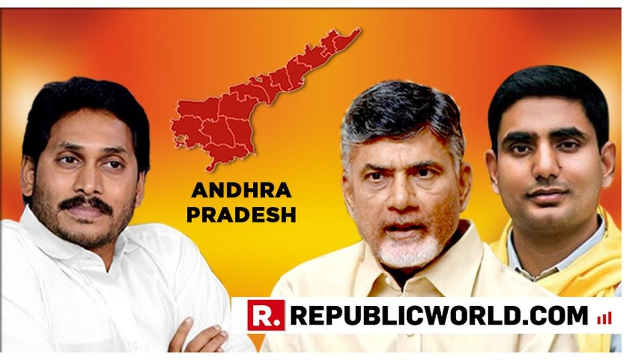 ANDHRA PRADESH CM JAGAN MOHAN REDDY REDUCES SECURITY TO TDP CHIEF CHANDRABABU NAIDU'S FAMILY AFTER EXTENDING 'PRAJA VEDIKA' DEMOLITION PLANS INTO DISTRICT LEVELS
