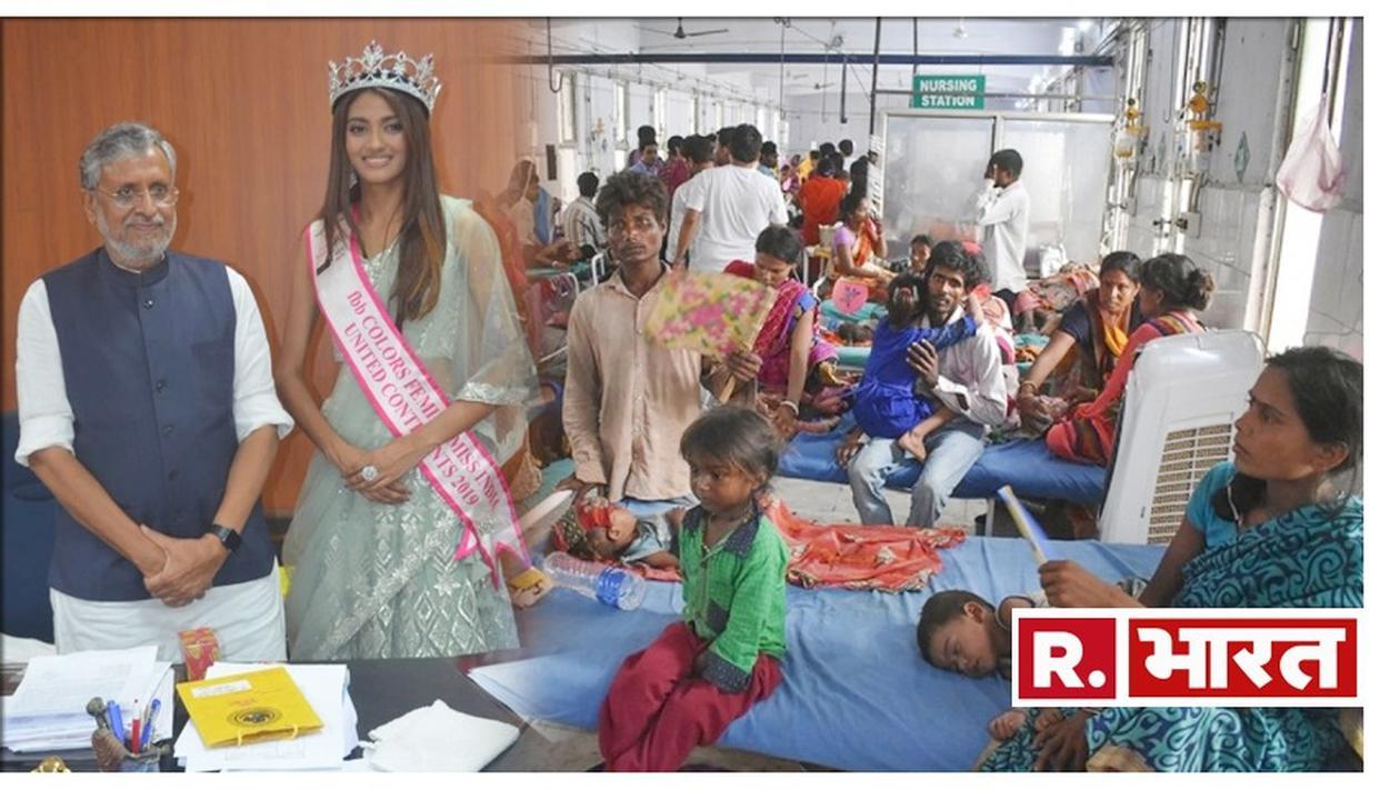 बिहार में बच्चों की मौत से हाहाकार, तो डिप्टी CM सुशील मोदी को ब्यूटी कॉन्टेस्ट विजेता से मिलने पर उठे सवाल