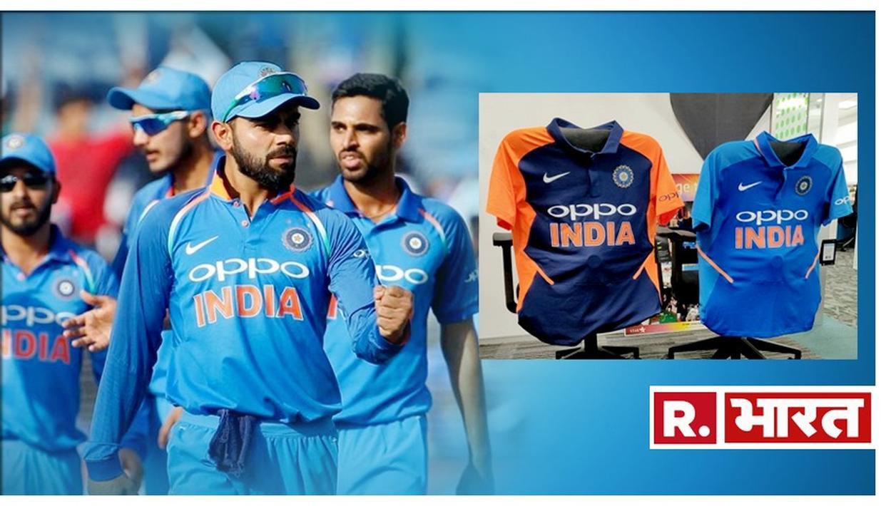 WC में टीम इंडिया की जर्सी में भगवा रंग पर SP और कांग्रेस ने उठाए सवाल, मोदी सरकार पर लगाया 'भगवाकरण' करने का आरोप
