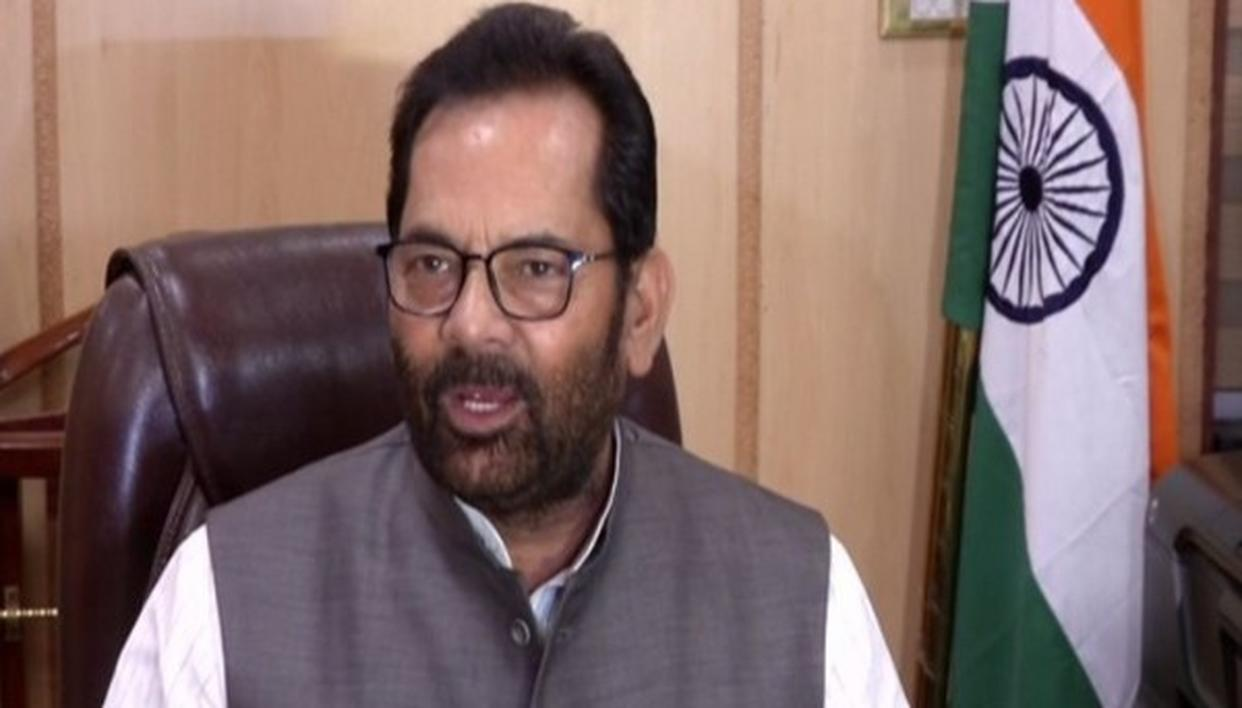 LYNCHING INCIDENTS SHOULDN'T BE POLITICISED OR GIVEN COMMUNAL COLOUR: NAQVI