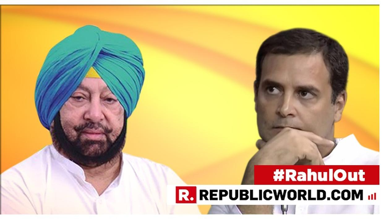 DISAPPOINTED OVER RAHUL GANDHI'S RESIGNATION, PUNJAB CM CAPTAIN AMARINDER SINGH SAYS 'HOPE HE WILL RETURN IN FUTURE TO LEAD THE PARTY'