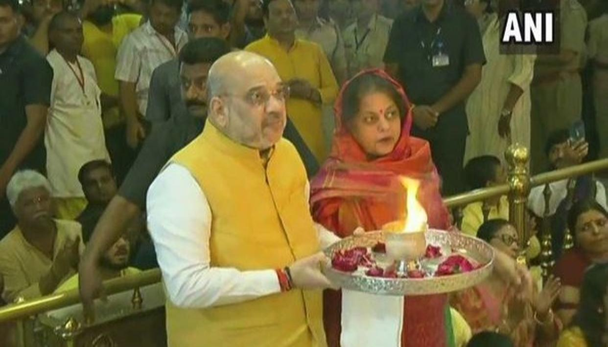 WATCH: AMIT SHAH VISITS AHMEDABAD'S JAGANNATH TEMPLE, PERFORMS 'AARTI' WITH WIFE