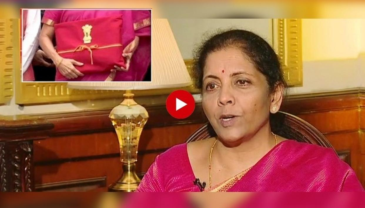 "UNION BUDGET 2019 | NIRMALA SITHARAMAN SAYS ""THAT BRIEFCASE REMINDS ME OF THE BRITISH"" ABOUT USING THE RED BAHI-KHATA AND ESCHEWING THE OLD TRADITION"