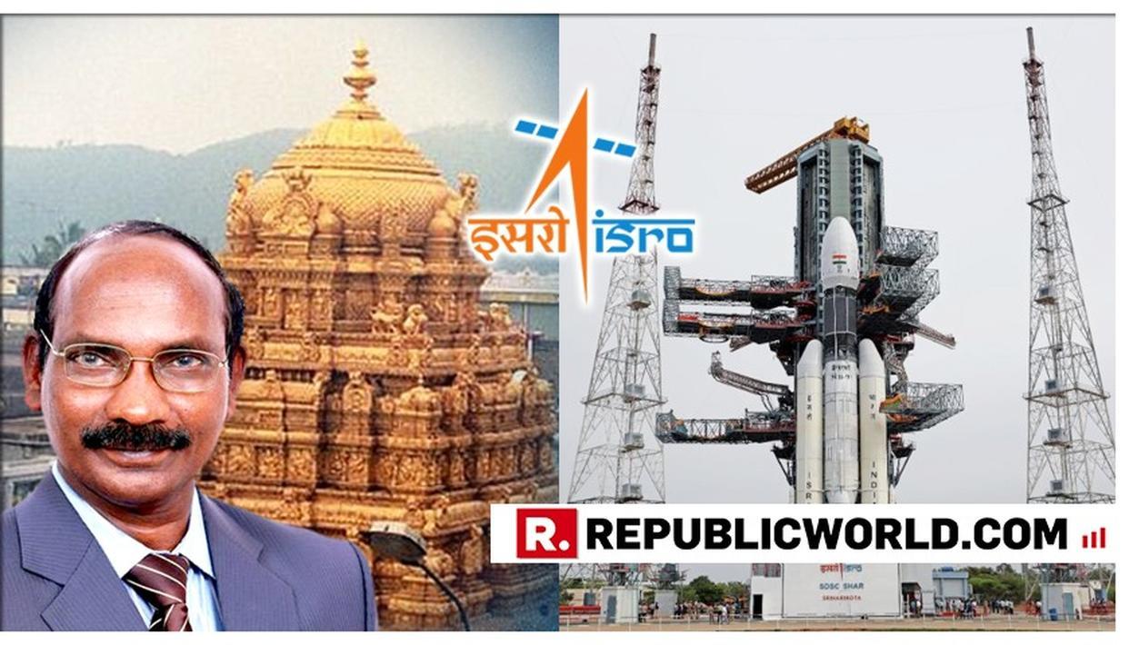 CHANDRAYAAN 2: ISRO CHAIRMAN K SIVAN VISITS TIRUPATI TEMPLE, AHEAD OF INDIA'S PRESTIGIOUS LUNAR MISSION LAUNCH ON MONDAY