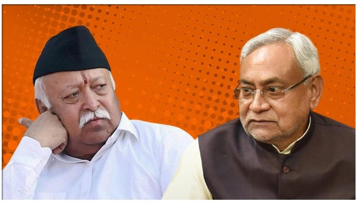 NITISH KUMAR-LED BIHAR GOVERNMENT ORDERS COPS TO MONITOR RSS AND 18 ASSOCIATES, SPARKS CONTROVERSY