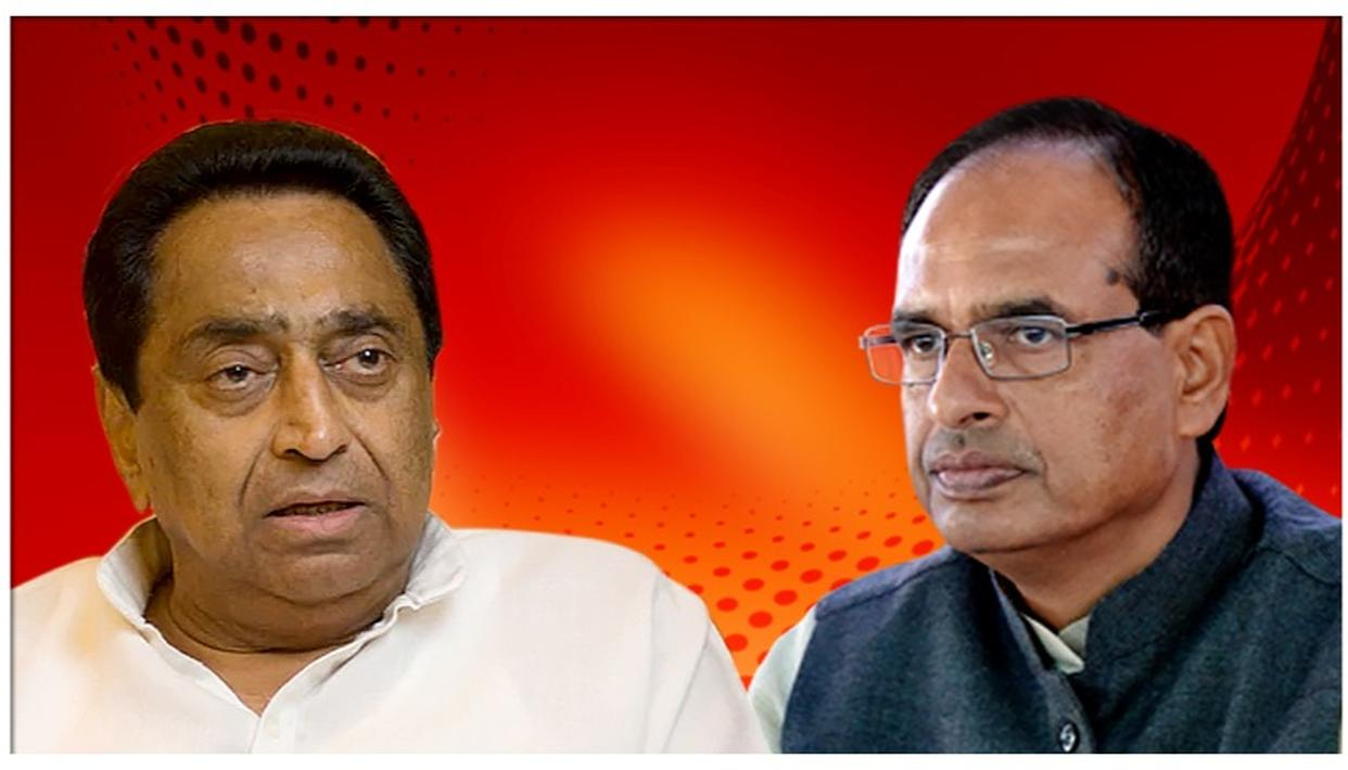 BJP & CONGRESS IN WAR-OF-WORDS OVER SRI LANKA SITA TEMPLE'S CONSTRUCTION, SHIVRAJ SINGH CHOUHAN HITS OUT AT KAMAL NATH'S M.P GOVERNMENT