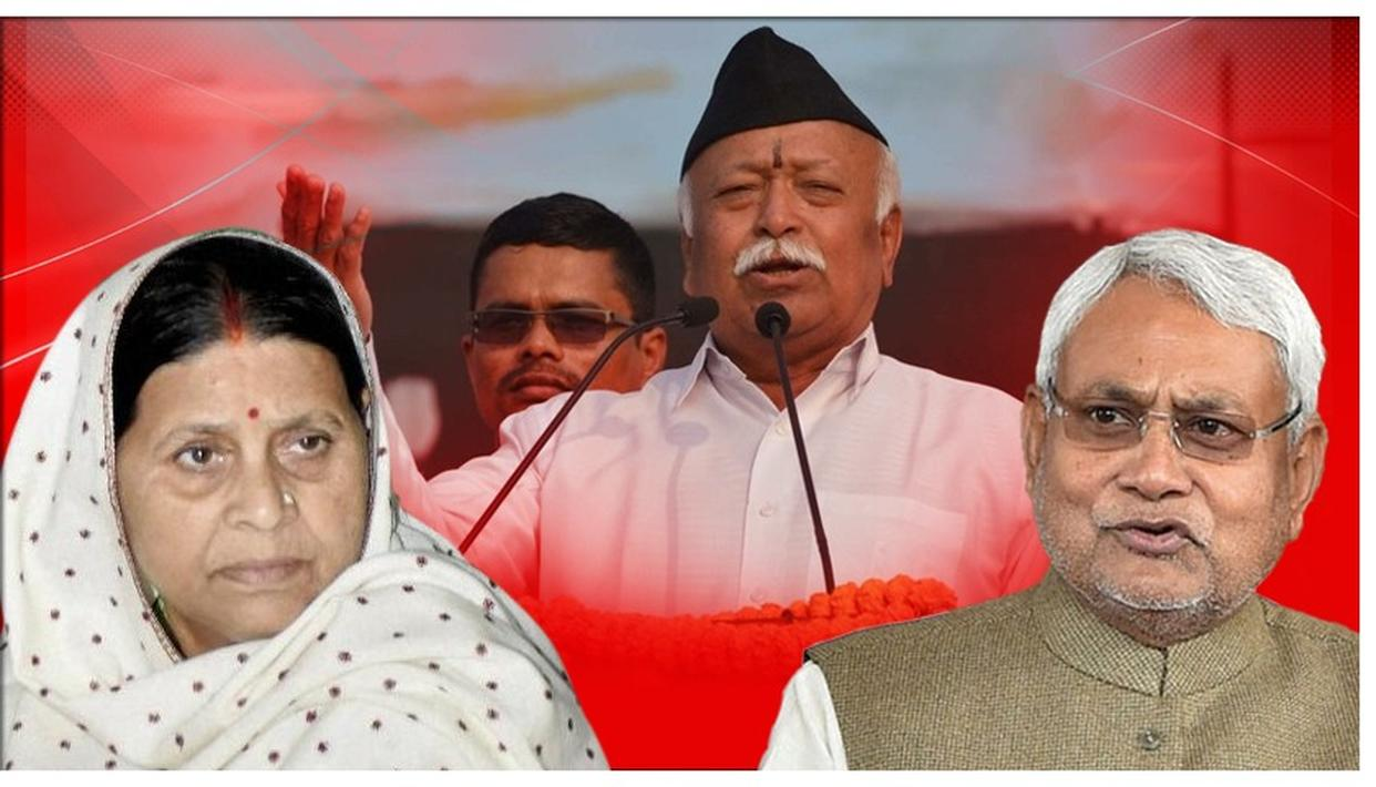 RABRI DEVI DARES BJP TO QUESTION NITISH KUMAR ON RSS 'SURVEILLANCE', SAYS 'HE EMBOLDENED THEM, WHY QUESTION NOW?'