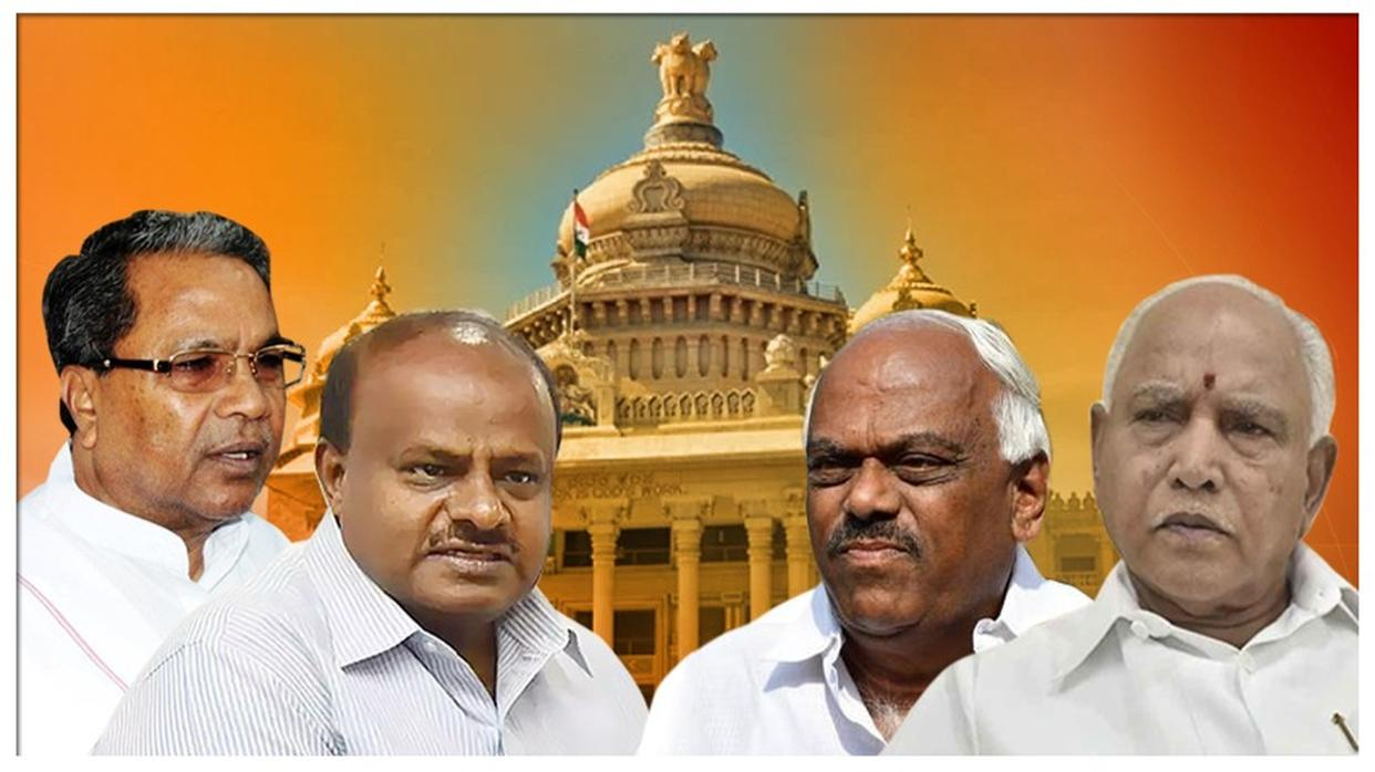 KARNATAKA FLOOR TEST LIVE UPDATES: D-DAY LOOMS FOR KUMARASWAMY GOVERNMENT AT THE VIDHAN SOUDHA