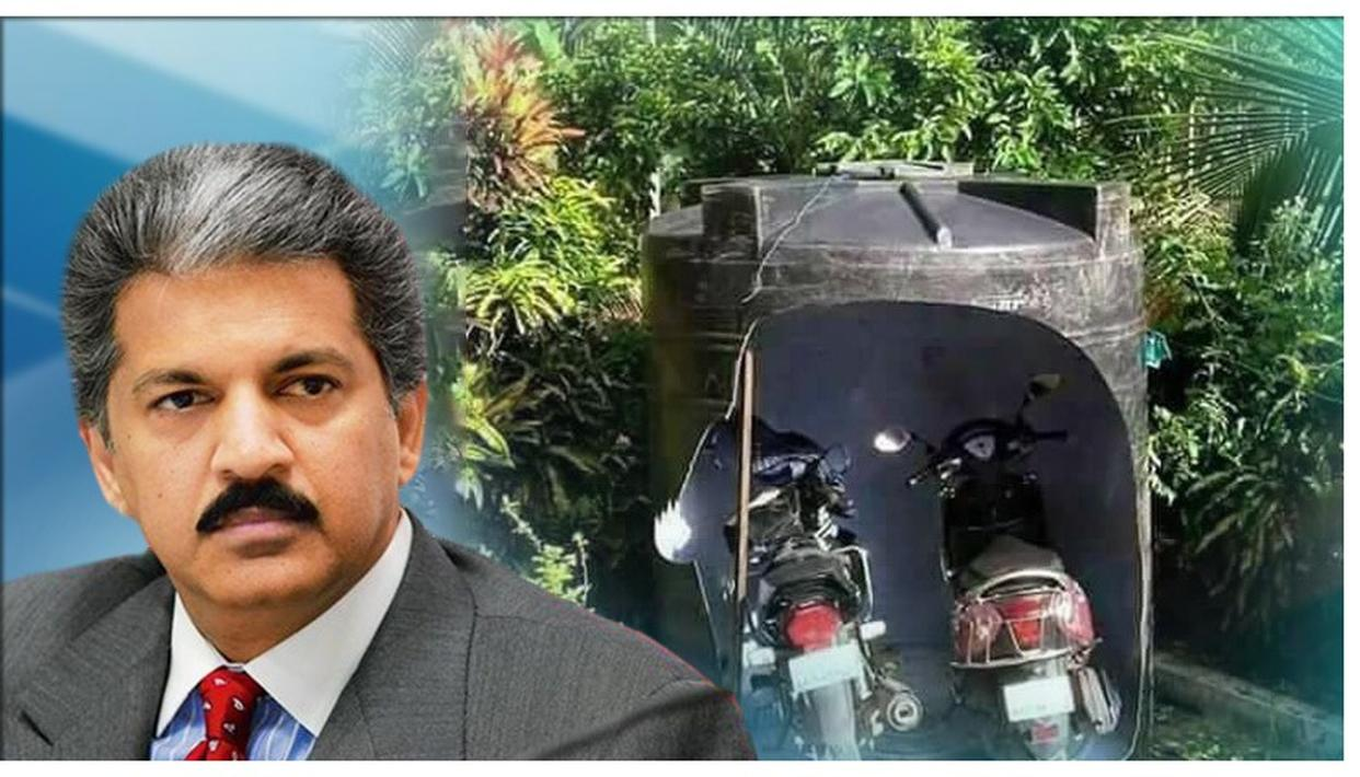 ECO-FRIENDLY PARKING IDEA CAPTURES ANAND MAHINDRA'S IMAGINATION, TRIGGERS PLASTIC RECYCLING-FEST ONLINE