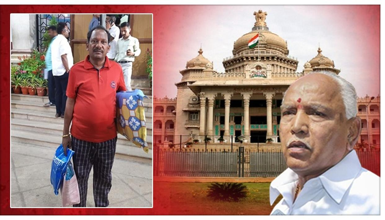 KARNATAKA CRISIS: BJP MLA PRABHU CHAVAN ARRIVES AT VIDHAN SOUDHA ARMED WITH 'BEDSHEET AND PILLOW'