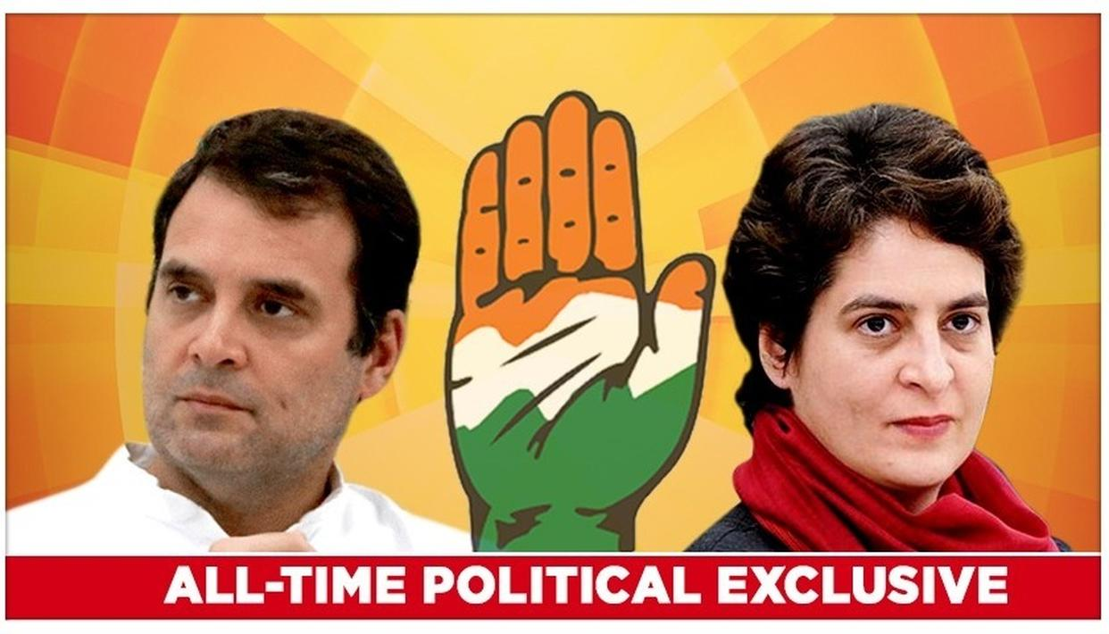 ALL-TIME POLITICAL EXCLUSIVE: PRIYANKA VADRA'S SECRET CONSPIRACY TO REPLACE RAHUL GANDHI EXPOSED