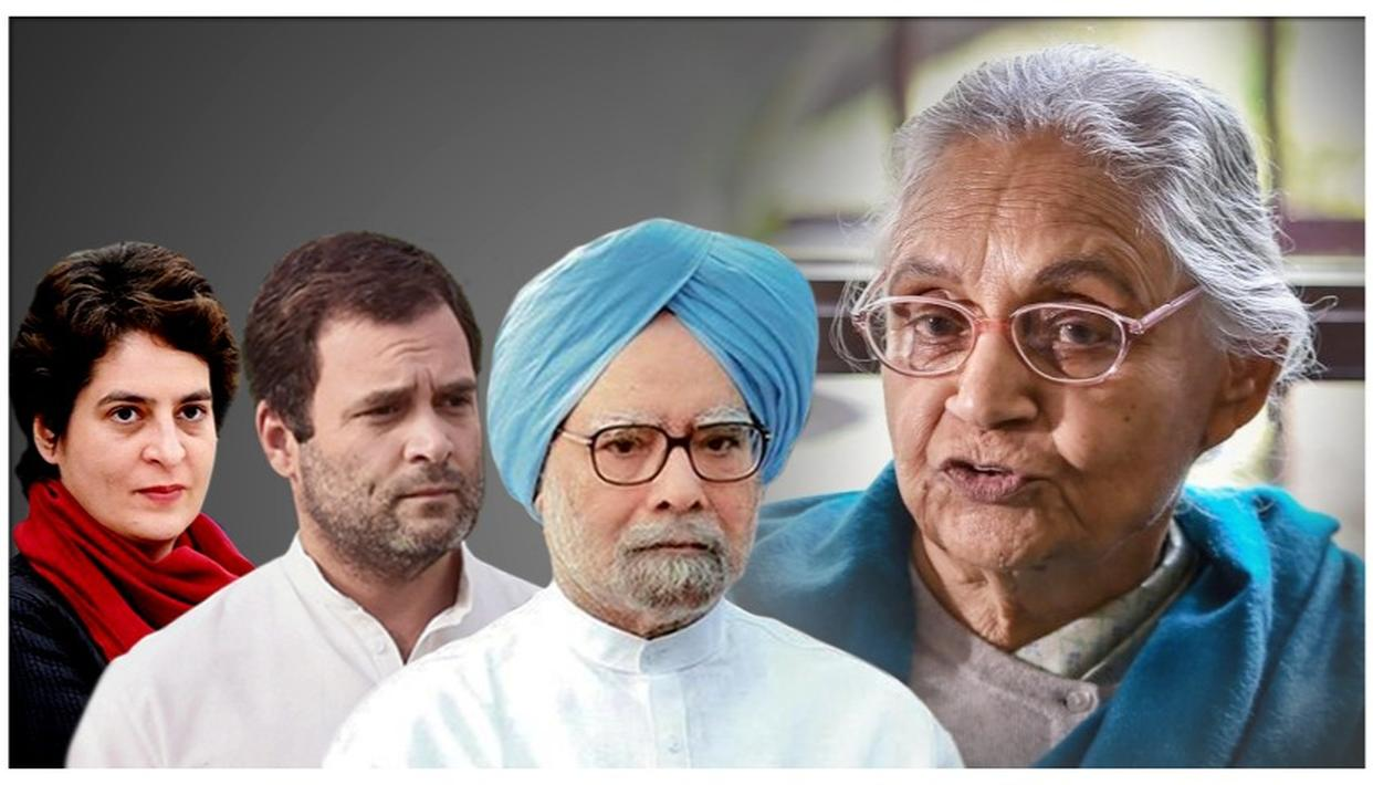 FORMER PM MANMOHAN SINGH, RAHUL GANDHI AND PRIYANKA VADRA MOURN THE DEMISE OF 'CONGRESS' BELOVED DAUGHTER' SHEILA DIKSHIT