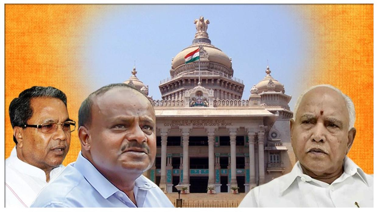 KARNATAKA TRUST VOTE: JD(S)-CONG TO FACE CONFIDENCE MOTION; KUMARASWAMY APPEALS TO REBEL MLAS TO ATTEND SESSION, SAVE DEMOCRACY & EXPOSE BJP. LIVE UPDATES HERE