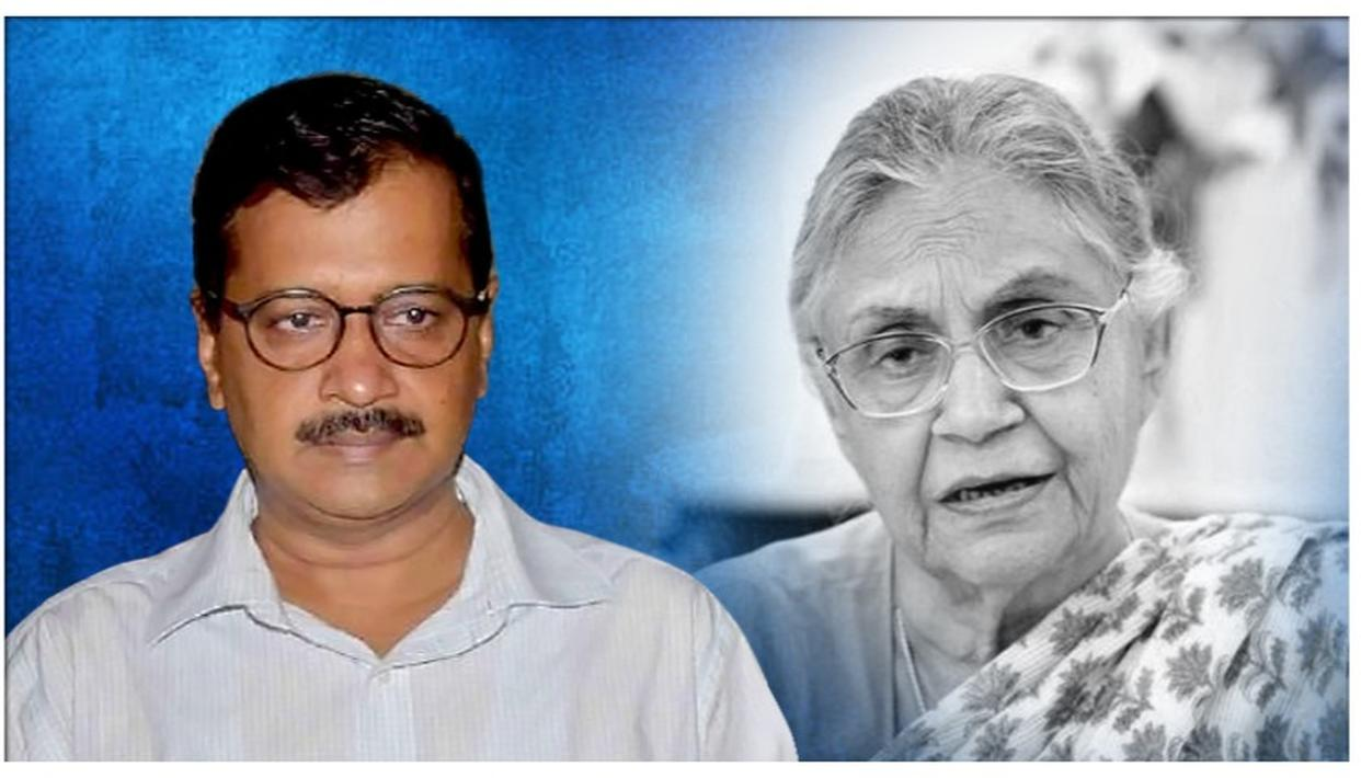 'DIFFERENT PARTIES BUT...': ARVIND KEJRIWAL UPHOLDS LATE SHEILA DIKSHIT'S LEGACY AS DELHI CM