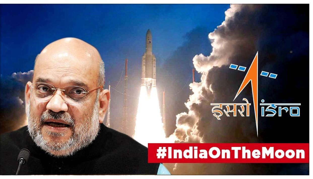 CHANDRAYAAN 2 LAUNCH: HOME MINISTER AMIT SHAH CONGRATULATES ISRO'S SCIENTISTS, THANKS PM MODI FOR ENCOURAGING INSTITUTIONS TO SET NEW STANDARDS