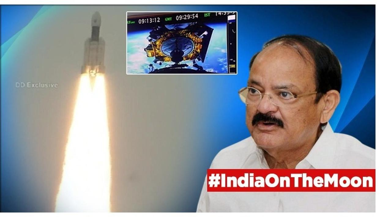 CHANDRAYAAN 2 LAUNCH | VICE PRESIDENT VENKAIAH NAIDU REVELS IN ISRO'S SUCCESSFUL LUNAR MISSION LAUNCH, TELLS EVERYONE WHY IT'S IMPORTANT