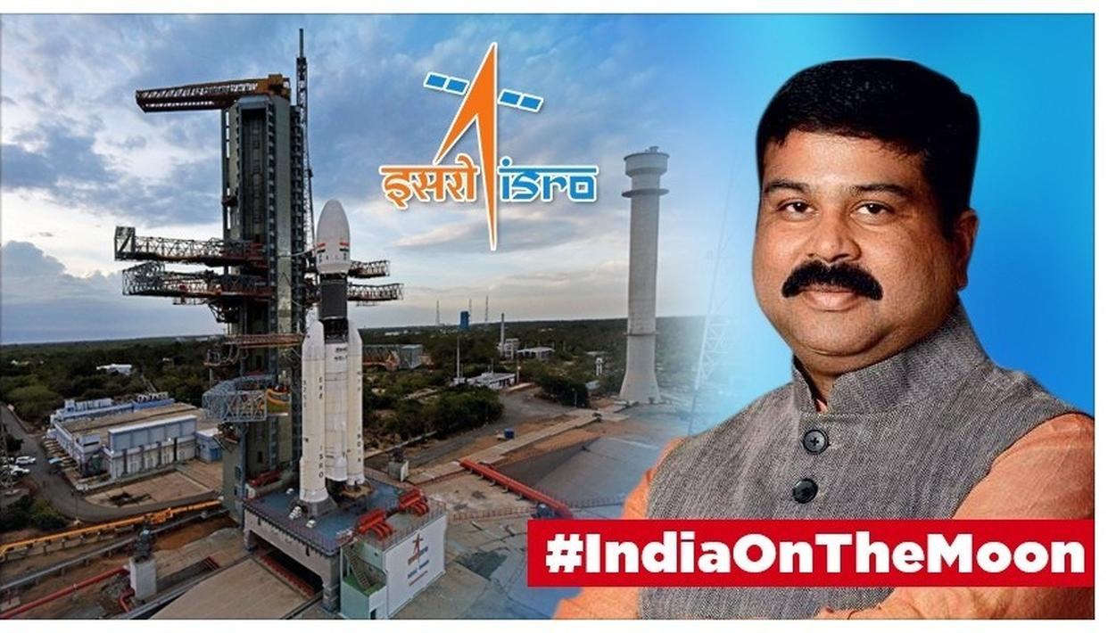 CHANDRAYAAN 2 LAUNCH | STEEL MINISTER DHARMENDRA PRADHAN HAS A SPECIFIC REASON TO BE HAPPY ABOUT ISRO'S SUCCESSFUL MOON MISSION LAUNCH