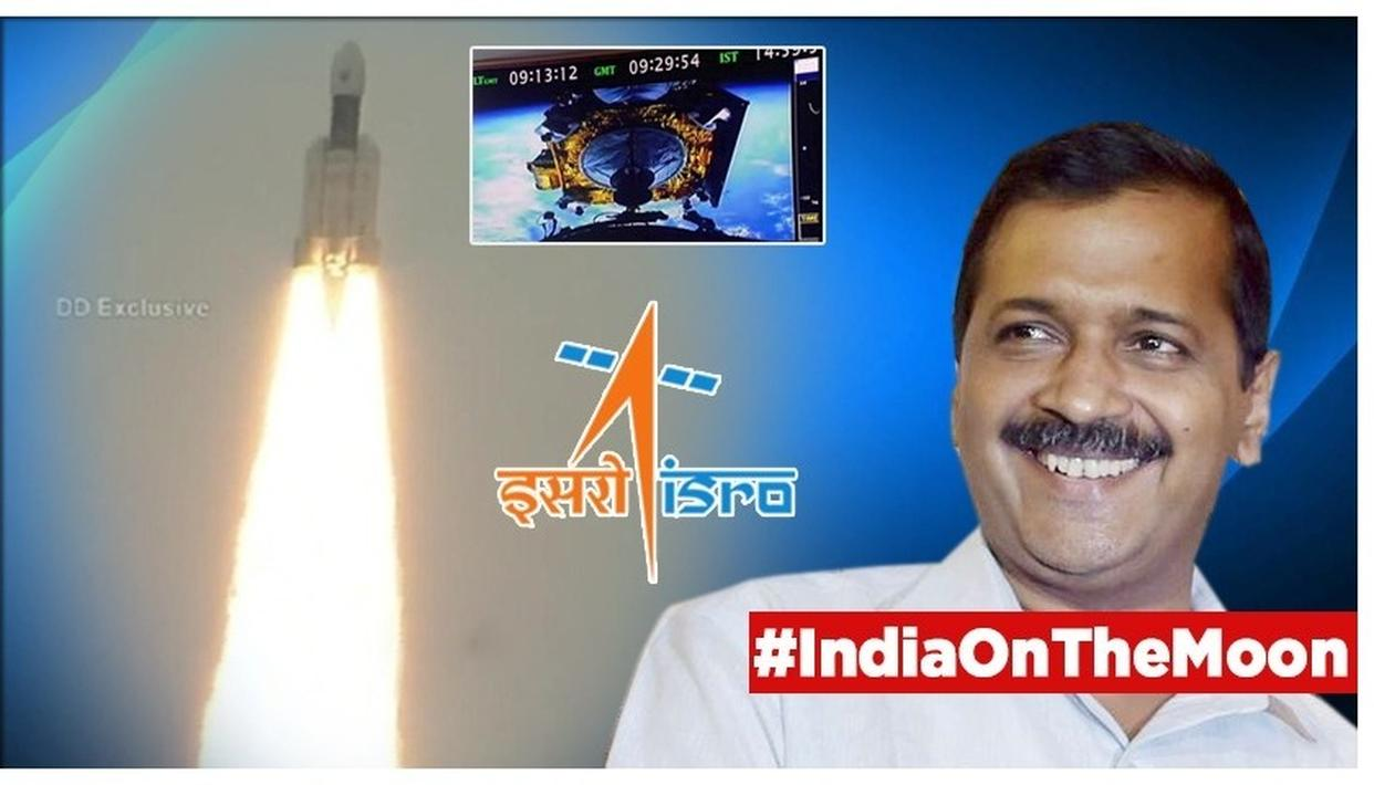 CHANDRAYAAN-2 LAUNCH | DELHI CHIEF MINISTER ARVIND KEJRIWAL LAUDS ISRO FOR SUCCESSFUL LUNAR MISSION LAUNCH