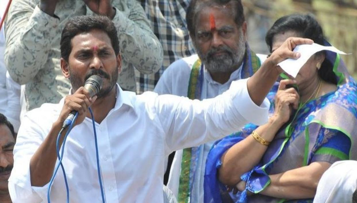 ANDHRA PRADESH CM JAGAN MOHAN REDDY RESERVES 75% JOBS FOR LOCALS IN ALL PRIVATE INDUSTRIAL UNITS, FULFILLS POLL PROMISE