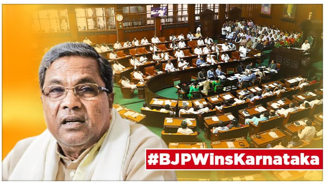 SIDDARAMAIAH HAS A MESSAGE FOR MLAS WHO FELL FOR 'OPERATION LOTUS' FOLLOWING THE COLLAPSE OF KUMARASWAMY'S CONGRESS-JD(S) GOVT