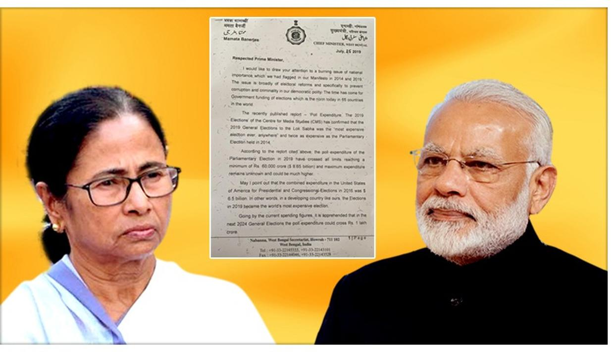 MAMATA BANERJEE WRITES TO PM MODI ON ELECTION EXPENDITURE, SEEKS ALL-PARTY MEET