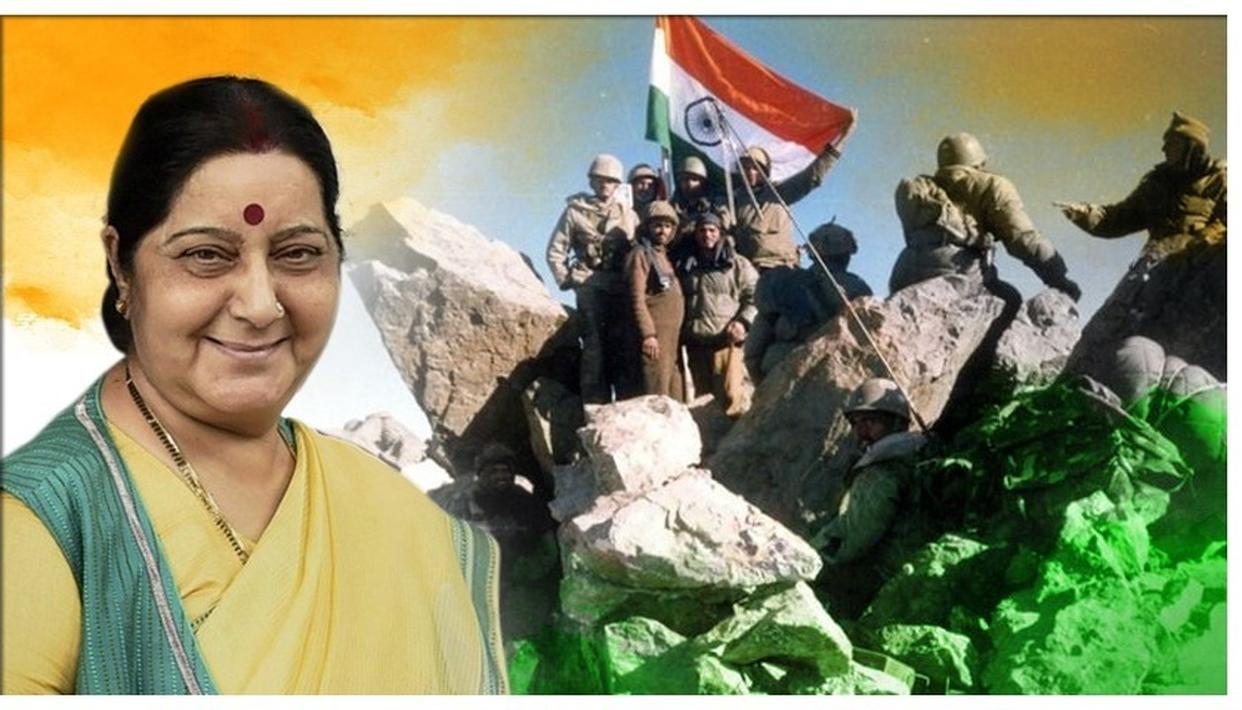 """KARGIL VIJAY DIWAS 