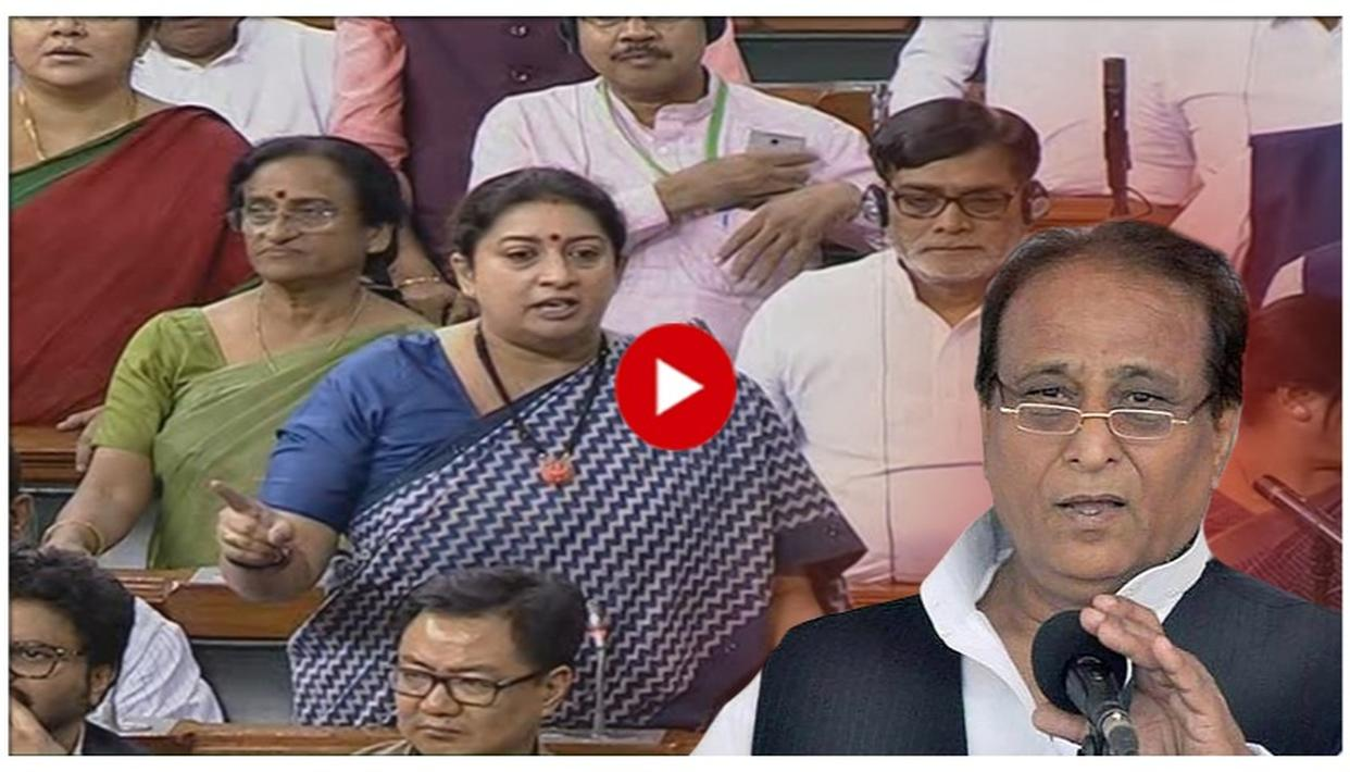 AZAM KHAN'S SEXISM: FIERY SMRITI IRANI LEADS LOK SABHA CALL FOR ACTION AGAINST SP MP'S COMMENTS ON RAMA DEVI