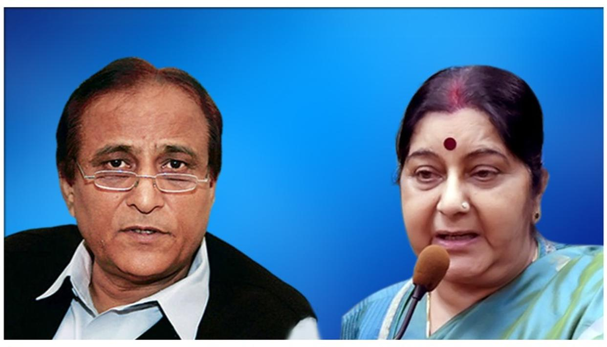 SUSHMA SWARAJ CALLS FOR STRICT ACTION, SAYS 'REPEATED REMARKS PROVE MENTAL DISORDER'