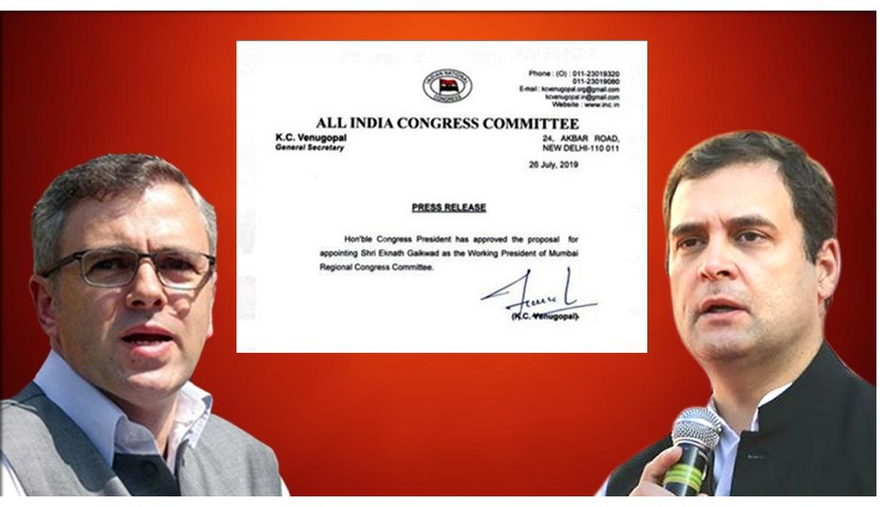 OMAR ABDULLAH ASKS 'WHO IS CONGRESS PRESIDENT? IS IT STILL RAHUL GANDHI?' AFTER PURPORTED 'CONG CHIEF' MAKES MUMBAI APPOINTMENT