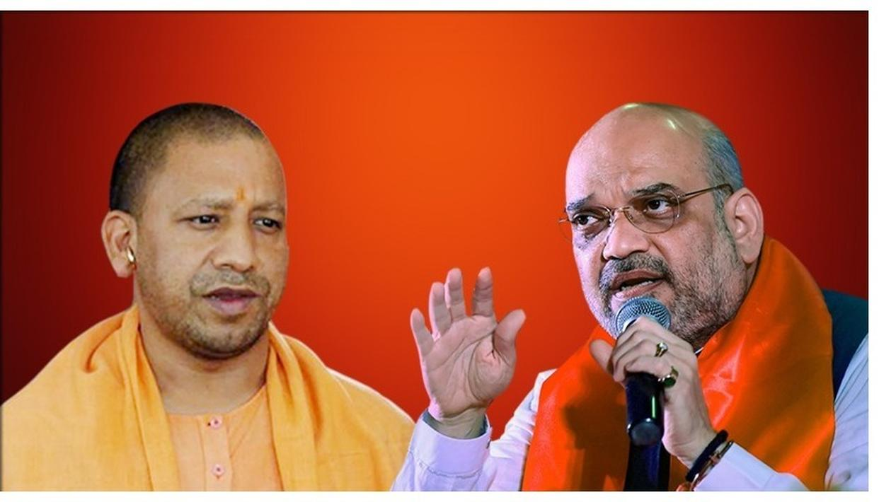 AMIT SHAH BACKS YOGI ADITYANATH AS UP CM ADDING ' YOGIJI HAS MADE UP DREAM OF BECOMING NUMBER ONE IN THE COUNTRY'