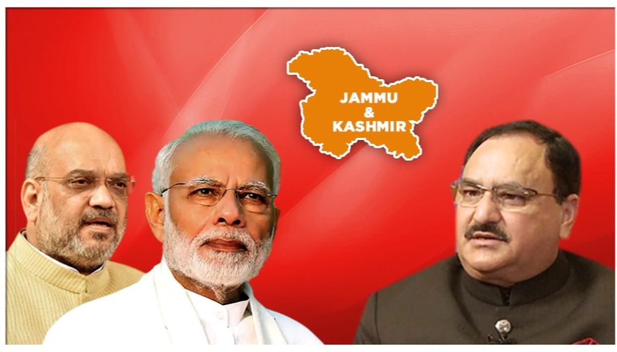 BJP CALLS FOR JAMMU AND KASHMIR CORE GROUP MEETING ON TUESDAY, PM MODI LIKELY TO ATTEND