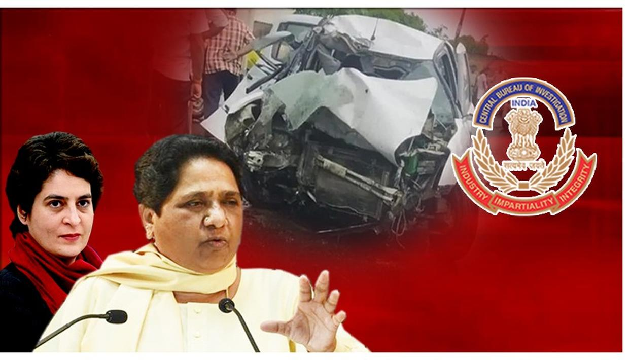 UNNAO RAPE SURVIVOR ACCIDENT: MAYAWATI ALLEGES CONSPIRACY TO KILL VICTIM, CBI KEEPING EYE ON UP POLICE PROBE