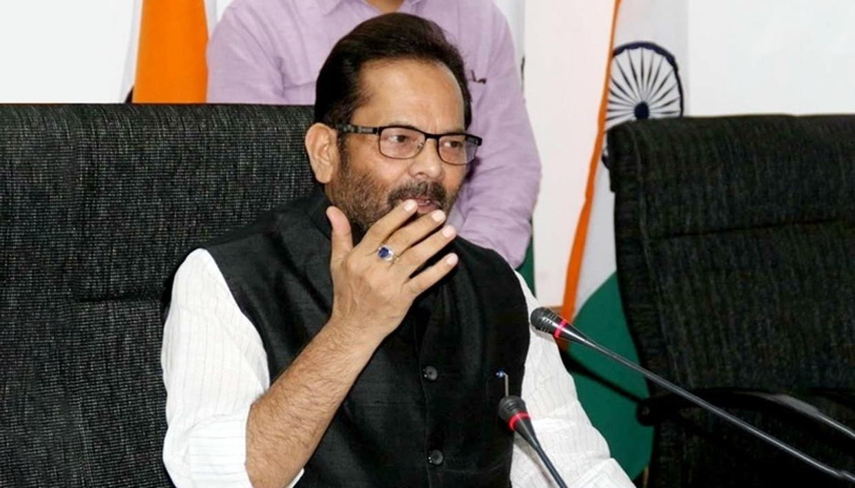 GOVT TO ACHIEVE DIGITISATION OF WAQF PROPERTIES IN FIRST 100 DAYS: NAQVI
