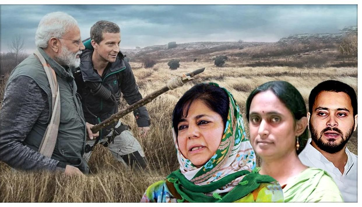 PM MODI ON 'MAN VS WILD': MEHBOOBA MUFTI, KAVITA KRISHNAN & RJD ATTACK PM'S APPEARANCE ON WILDERNESS SHOW