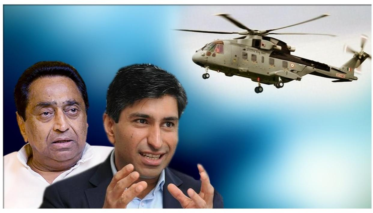 AGUSTAWESTLAND CASE: I-T DEPT ATTACHES RS 254 CRORE WORTH 'BENAMI' EQUITY OF KAMAL NATH'S NEPHEW RATUL PURI