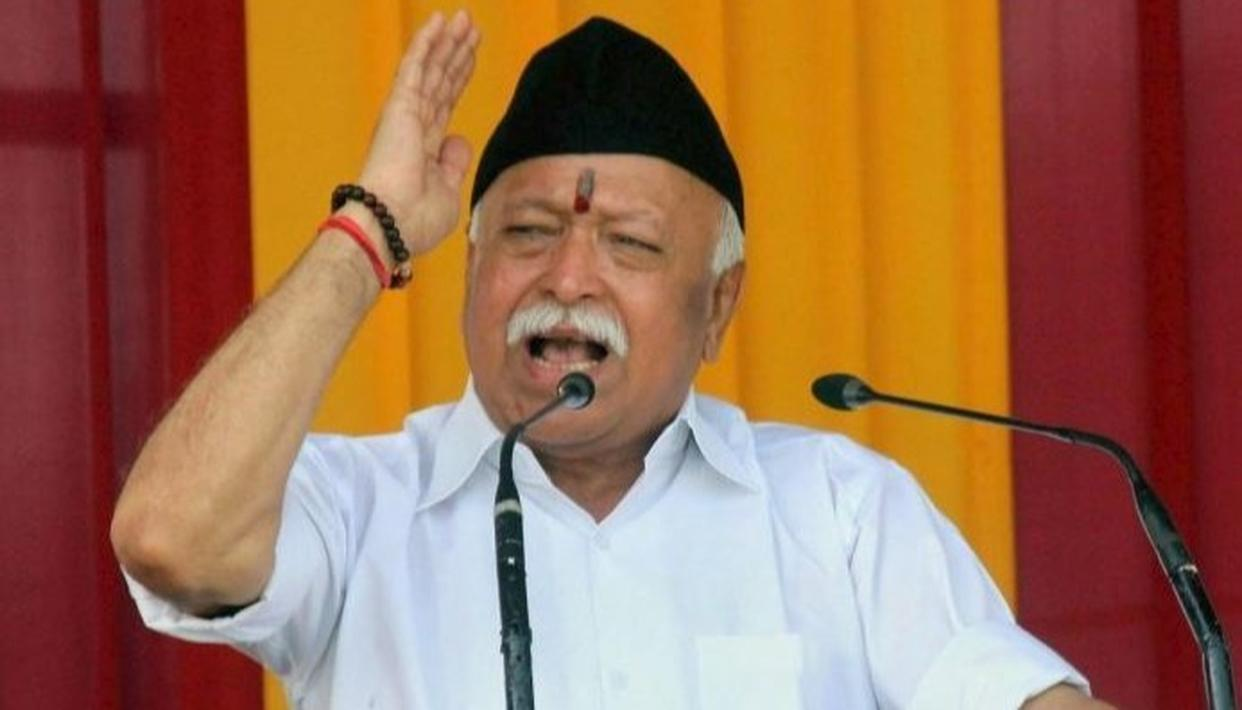 MOHAN BHAGWAT TO MEET RSS FUNCTIONARIES IN WEST BENGAL, DISCUSS ORGANISATIONAL ISSUES