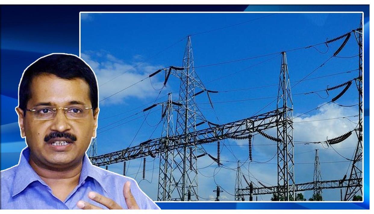 'दिल्ली में 200 यूनिट तक बिजली मिलेगी मुफ्त, नहीं देना होगा कोई बिल': केजरीवाल का विधानसभा चुनाव से पहले बड़ा ऐलान