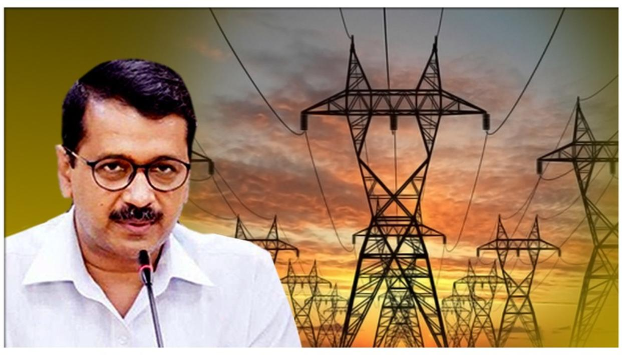 ARVIND KEJRIWAL'S FREEBIENOMICS ON DELHI ELECTRICITY BILLS LIKELY TO COST EXCHEQUER RS 1800-2000 CRORE ANNUALLY