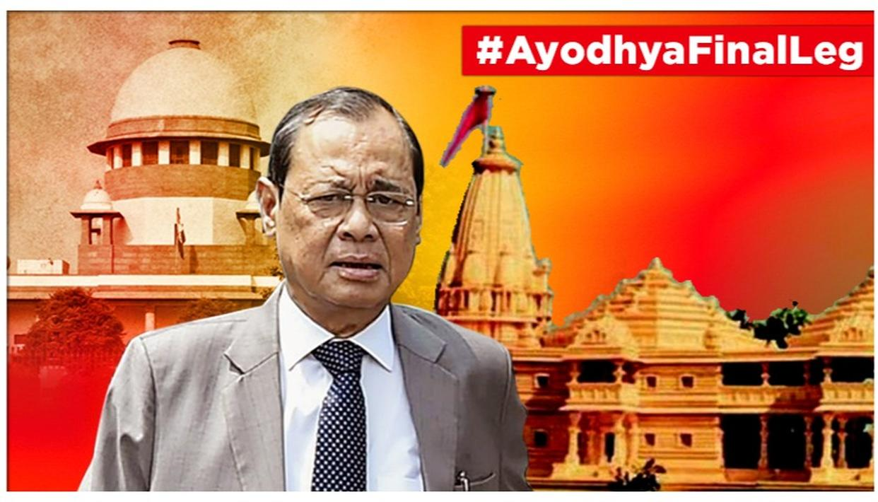 AYODHYA CASE: SUPREME COURT TO HOLD DAY-TO-DAY HEARINGS, HERE'S WHAT IT MEANS