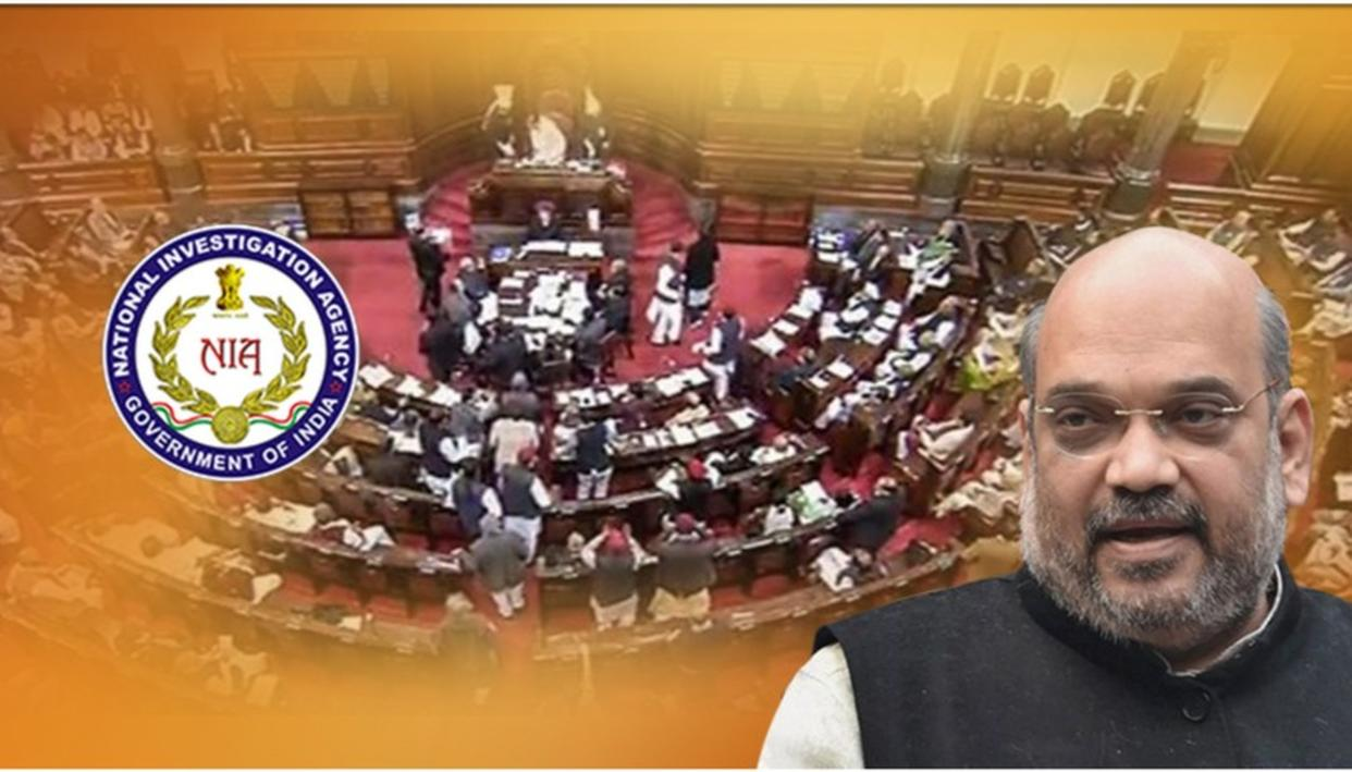 UAPA BILL: HERE ARE HOME MINISTER AMIT SHAH'S FIVE MAJOR POINTS FROM THE RAJYA SABHA DEBATE